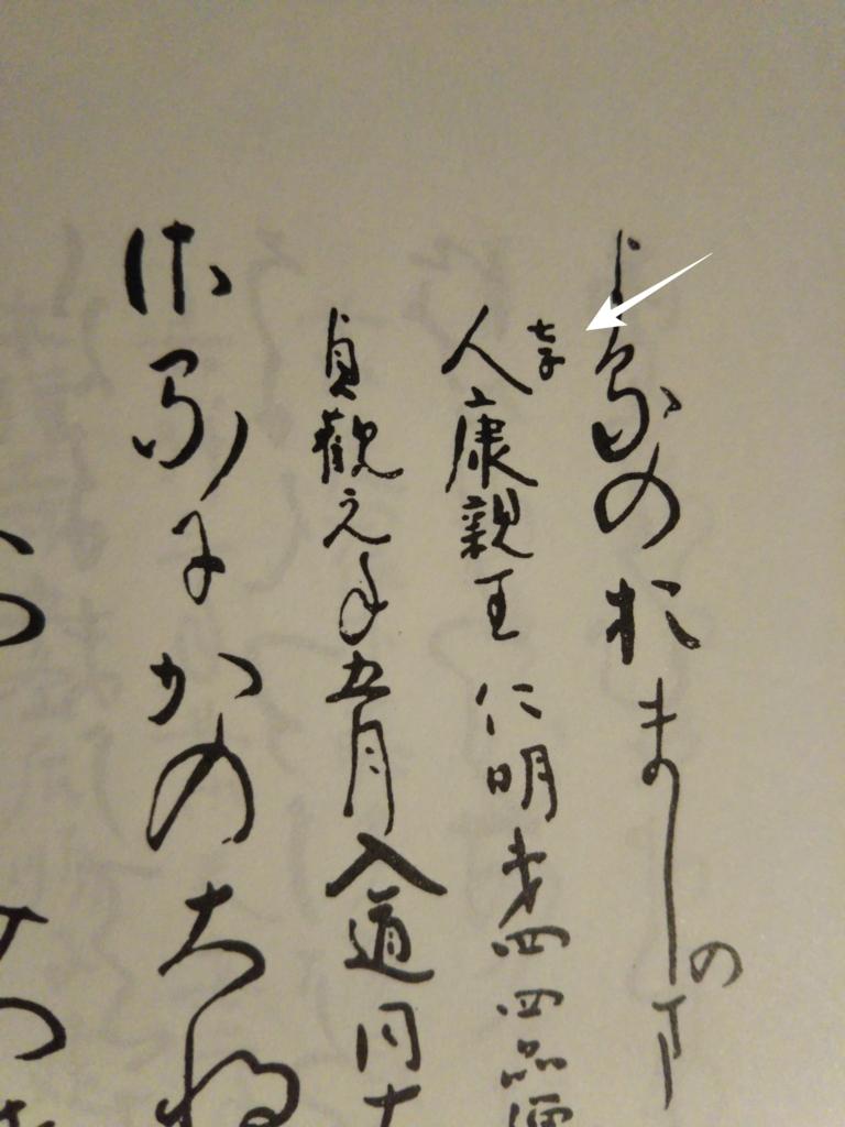 f:id:nobinyanmikeko:20170314185118j:plain