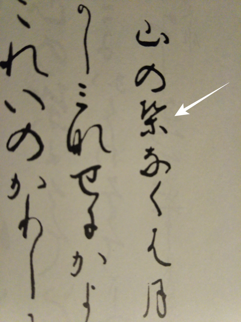 f:id:nobinyanmikeko:20170316223401j:plain