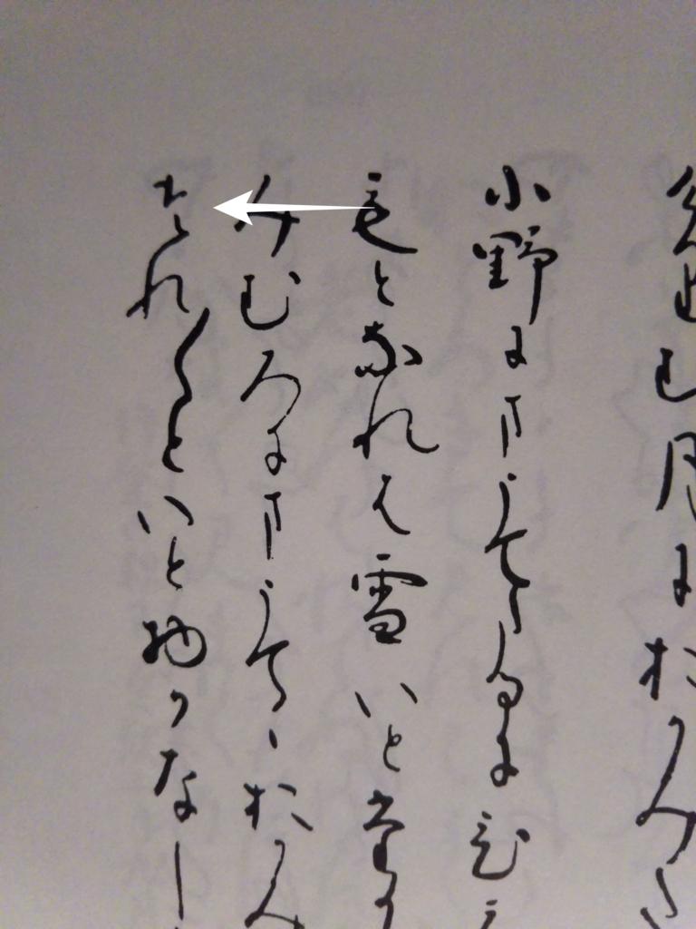 f:id:nobinyanmikeko:20170317071949j:plain