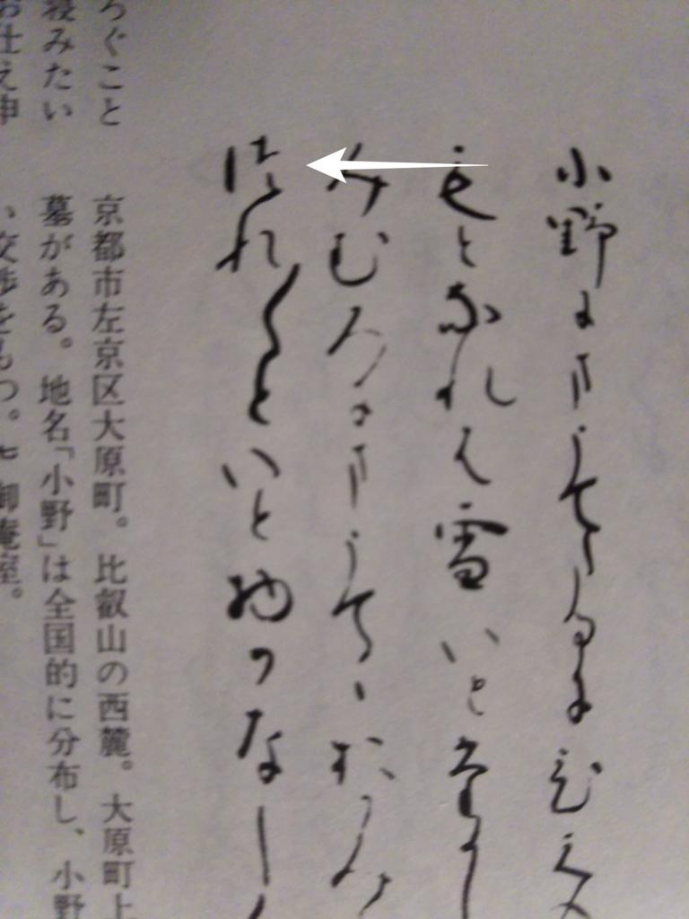 f:id:nobinyanmikeko:20170317072102j:plain