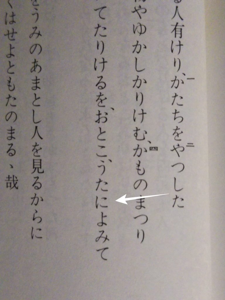 f:id:nobinyanmikeko:20170320103600j:plain