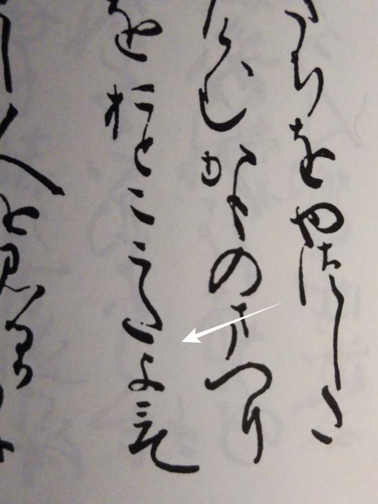 f:id:nobinyanmikeko:20170320104101j:plain