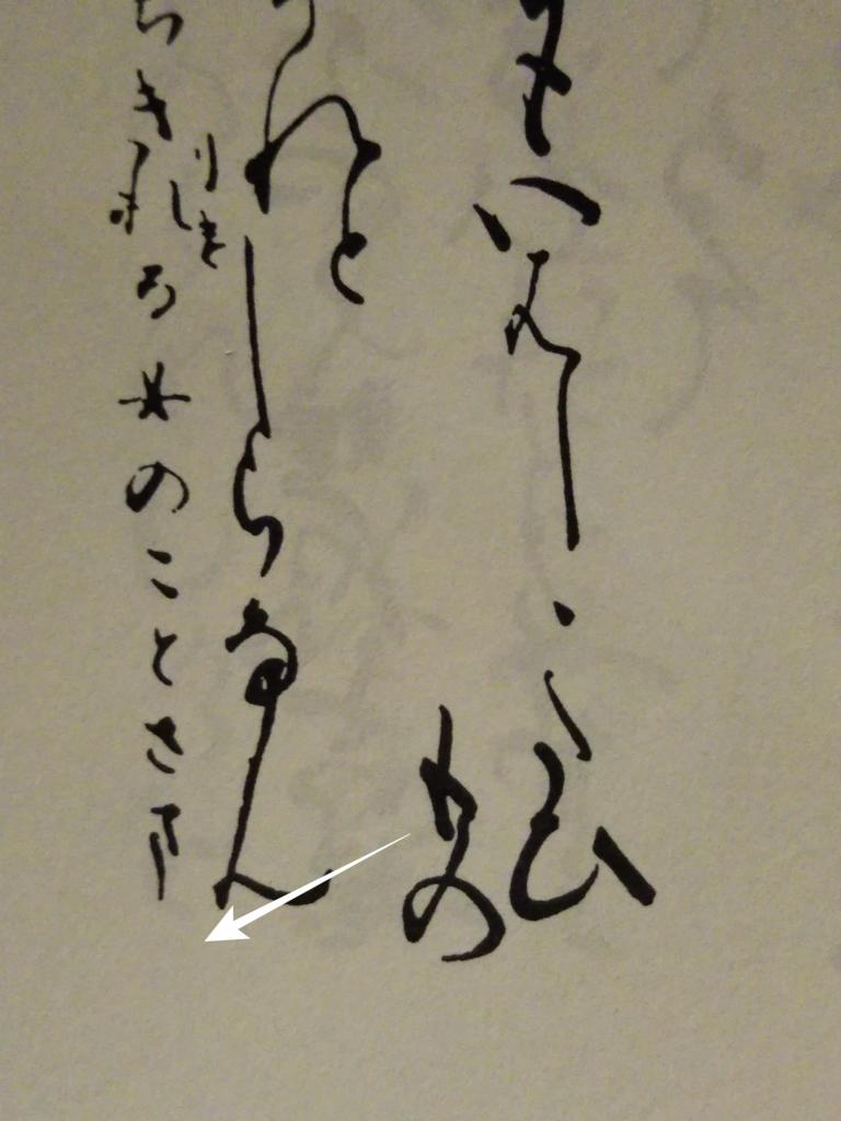 f:id:nobinyanmikeko:20170321202402j:plain