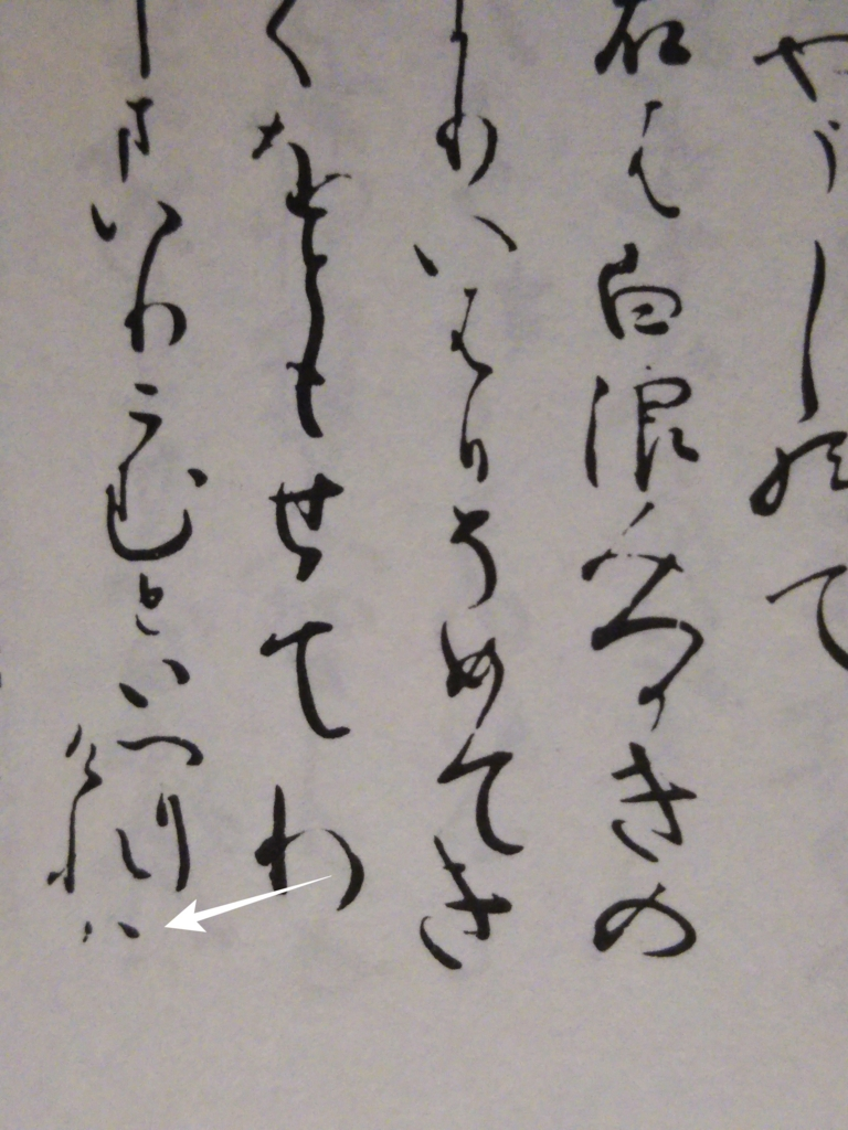 f:id:nobinyanmikeko:20170322095519j:plain
