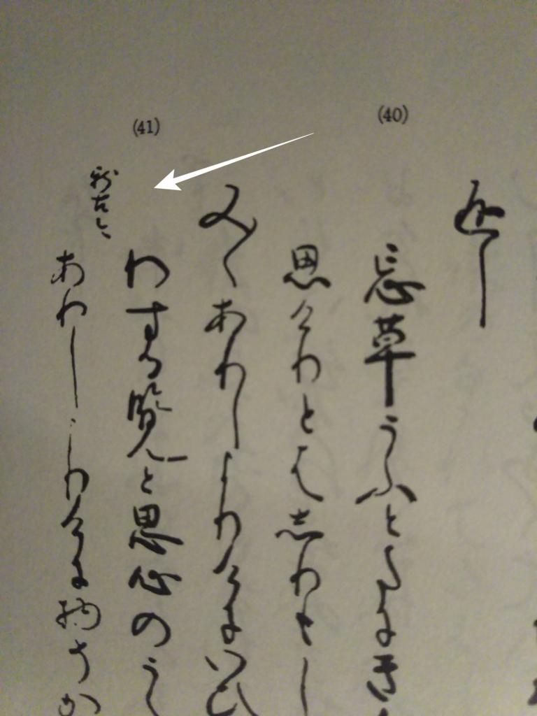 f:id:nobinyanmikeko:20170329020539j:plain