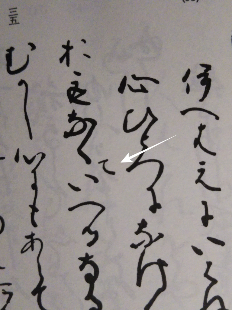 f:id:nobinyanmikeko:20170331085350j:plain