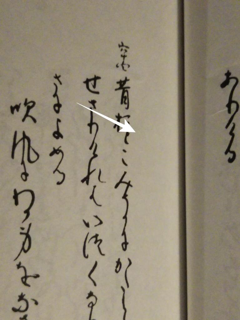 f:id:nobinyanmikeko:20170403202103j:plain