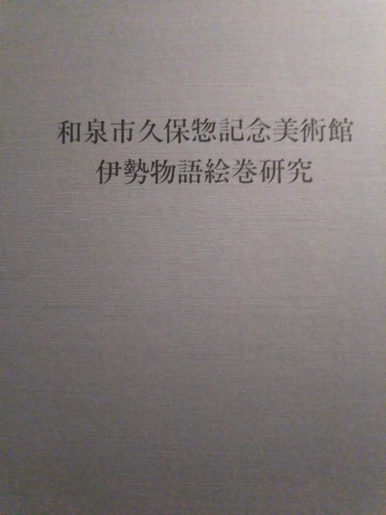 f:id:nobinyanmikeko:20170409123802j:plain