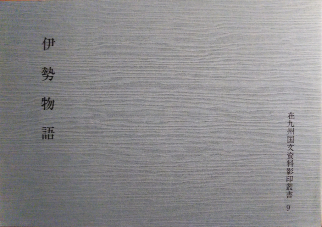 f:id:nobinyanmikeko:20170414030657j:plain