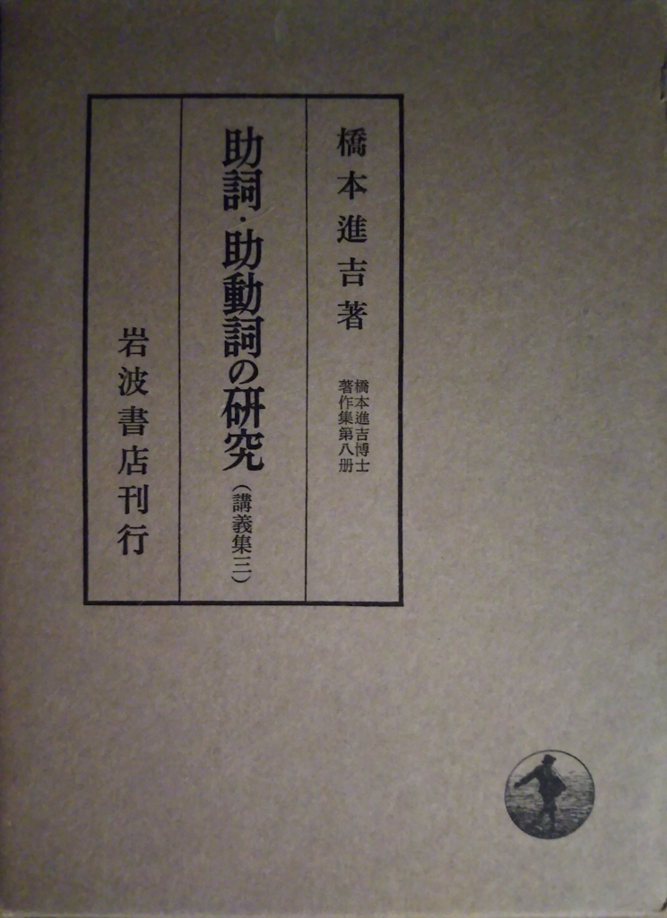 f:id:nobinyanmikeko:20171201013624j:plain