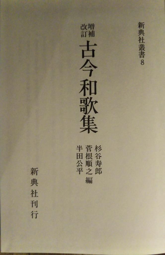 f:id:nobinyanmikeko:20171201013937j:plain
