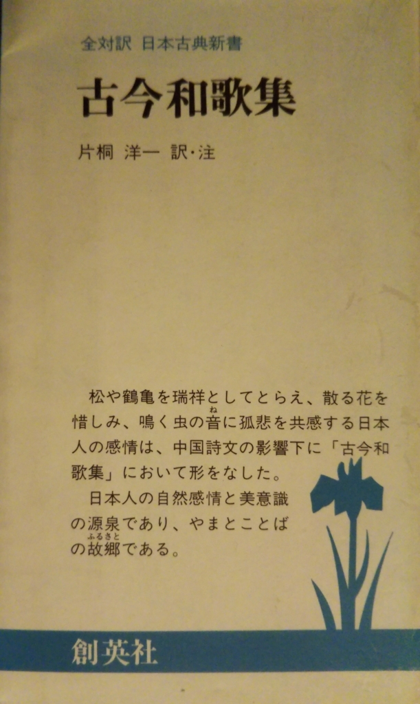 f:id:nobinyanmikeko:20171226153102j:plain