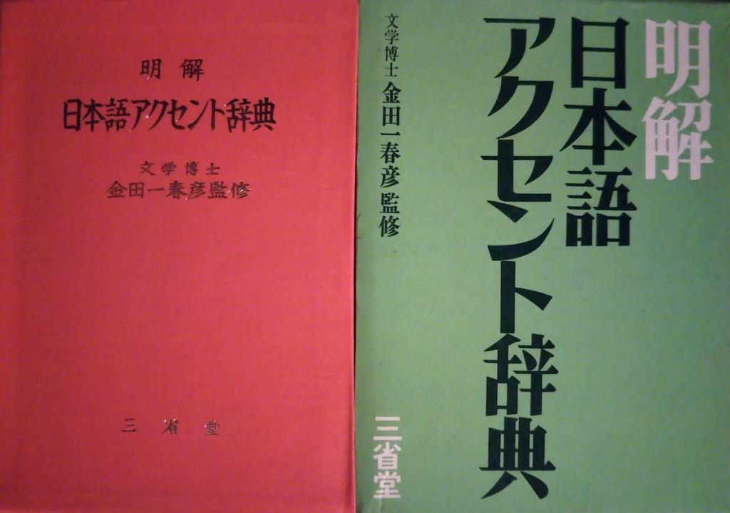 f:id:nobinyanmikeko:20171228204615j:plain