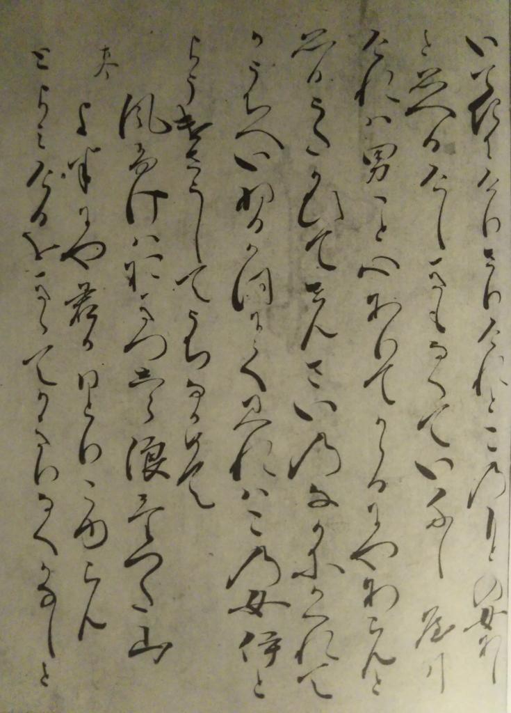 f:id:nobinyanmikeko:20180402215843j:plain