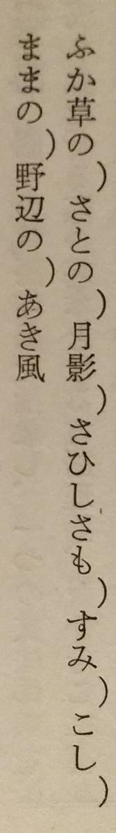 f:id:nobinyanmikeko:20210328014737j:plain