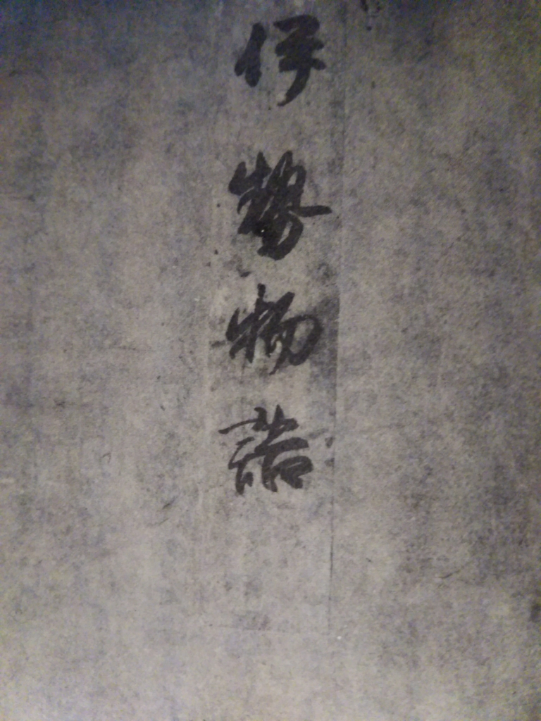 f:id:nobinyanmikeko621:20171114061448j:plain