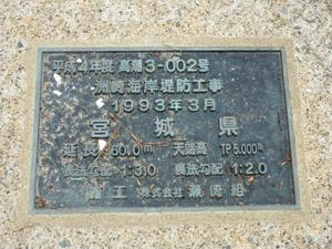 f:id:nobiru_harbor:20130823143222j:image
