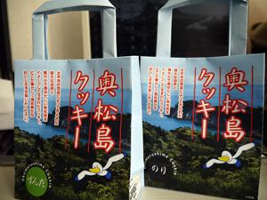 f:id:nobiru_harbor:20140126092456j:image