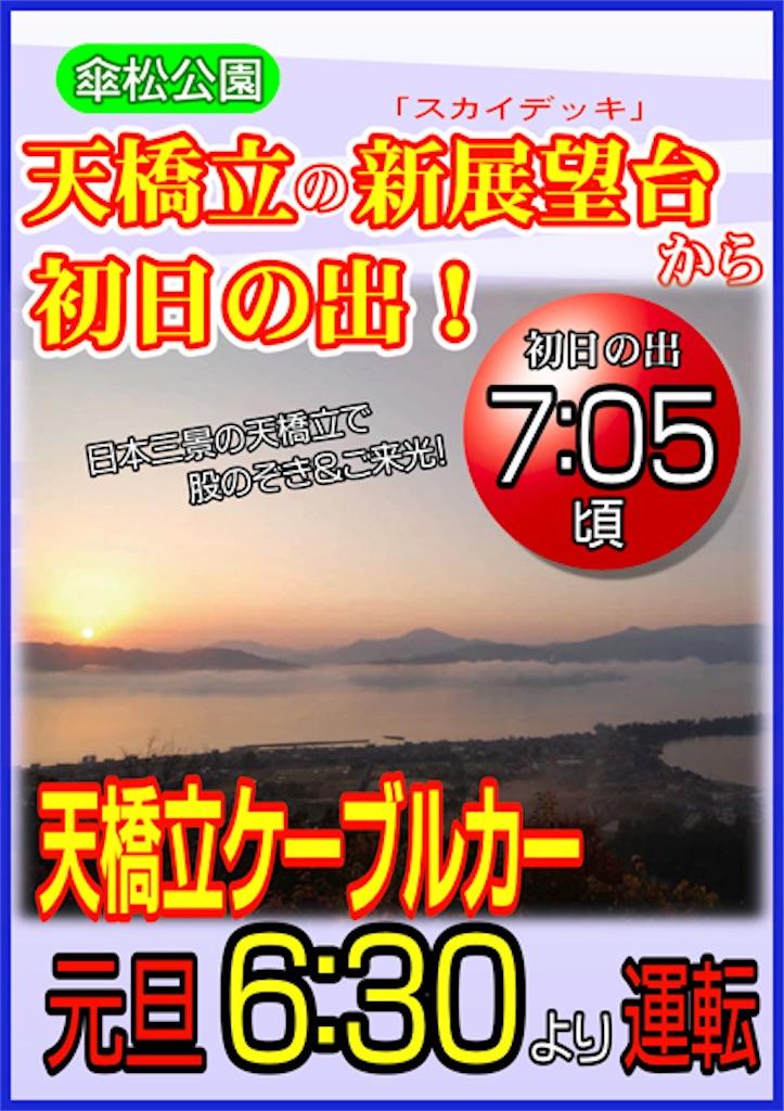 f:id:nobirune:20201231133333j:image