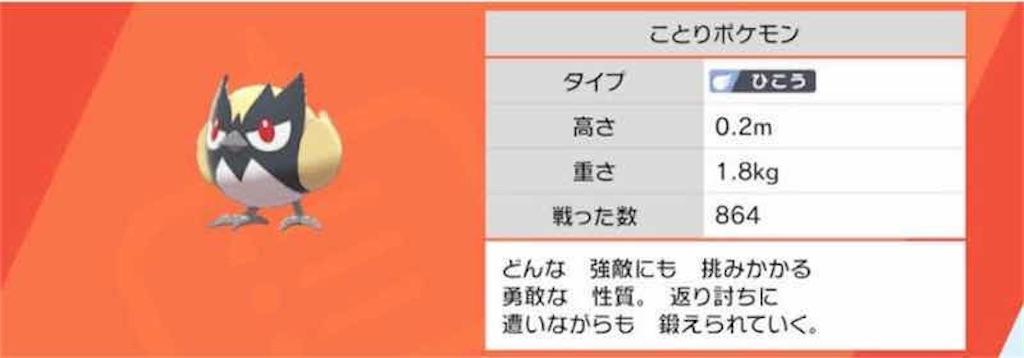 f:id:nobita_60:20200630213127j:image