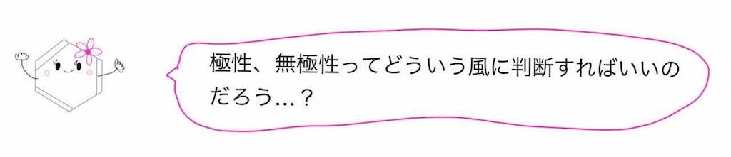 f:id:nobita_60:20200718092609j:image