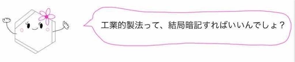 f:id:nobita_60:20200814135401j:image