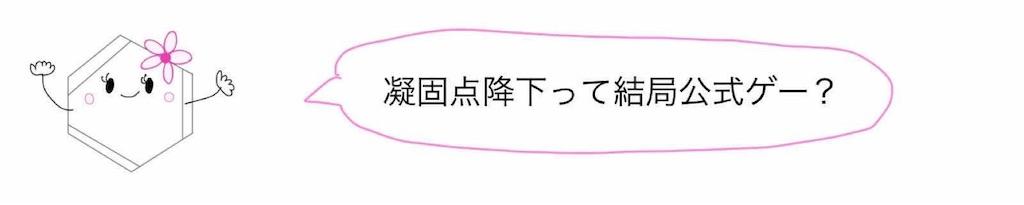 f:id:nobita_60:20200826224950j:image