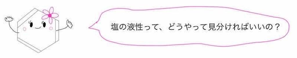 f:id:nobita_60:20200913082815j:image