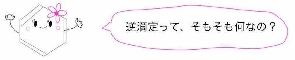 f:id:nobita_60:20200913091832j:image