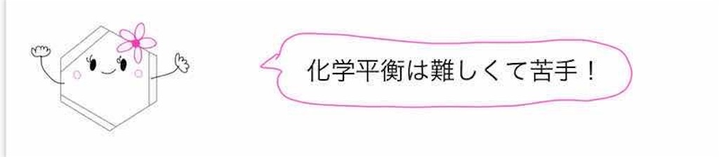 f:id:nobita_60:20201010190914j:image