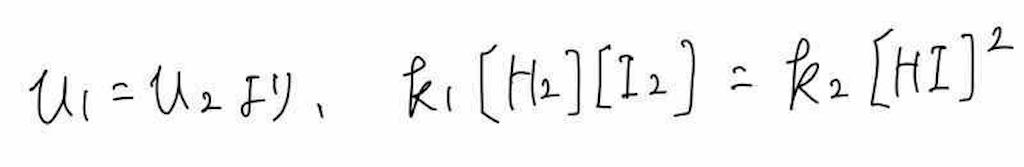 f:id:nobita_60:20201010191526j:image