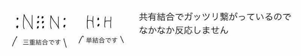 f:id:nobita_60:20201114213653j:image