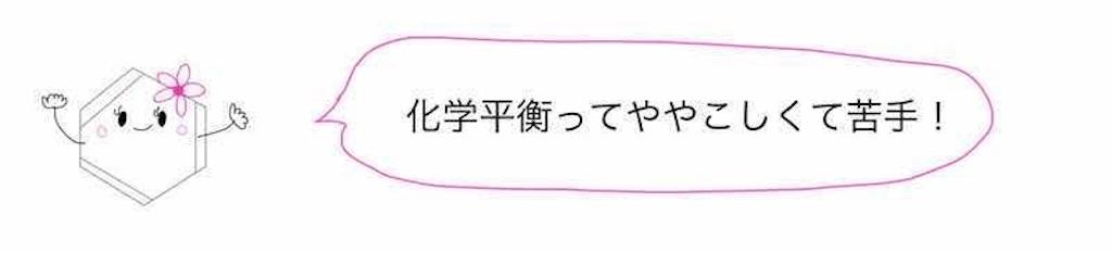 f:id:nobita_60:20201121101755j:image
