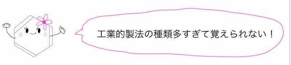 f:id:nobita_60:20201121195544j:image