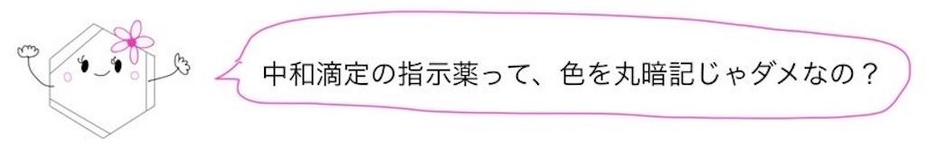 f:id:nobita_60:20201129091432j:image
