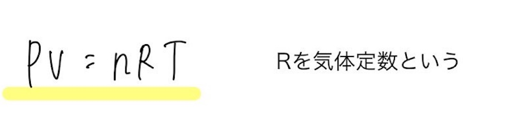f:id:nobita_60:20201129091846j:image