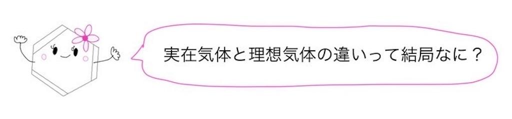 f:id:nobita_60:20201129182648j:image