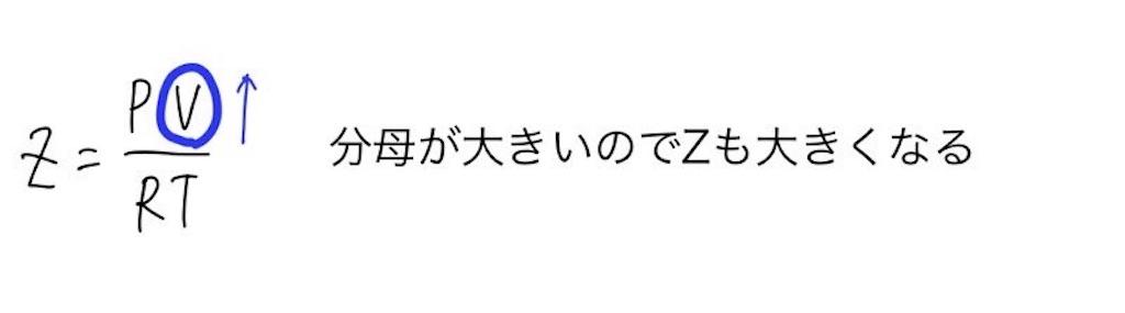 f:id:nobita_60:20201129182840j:image