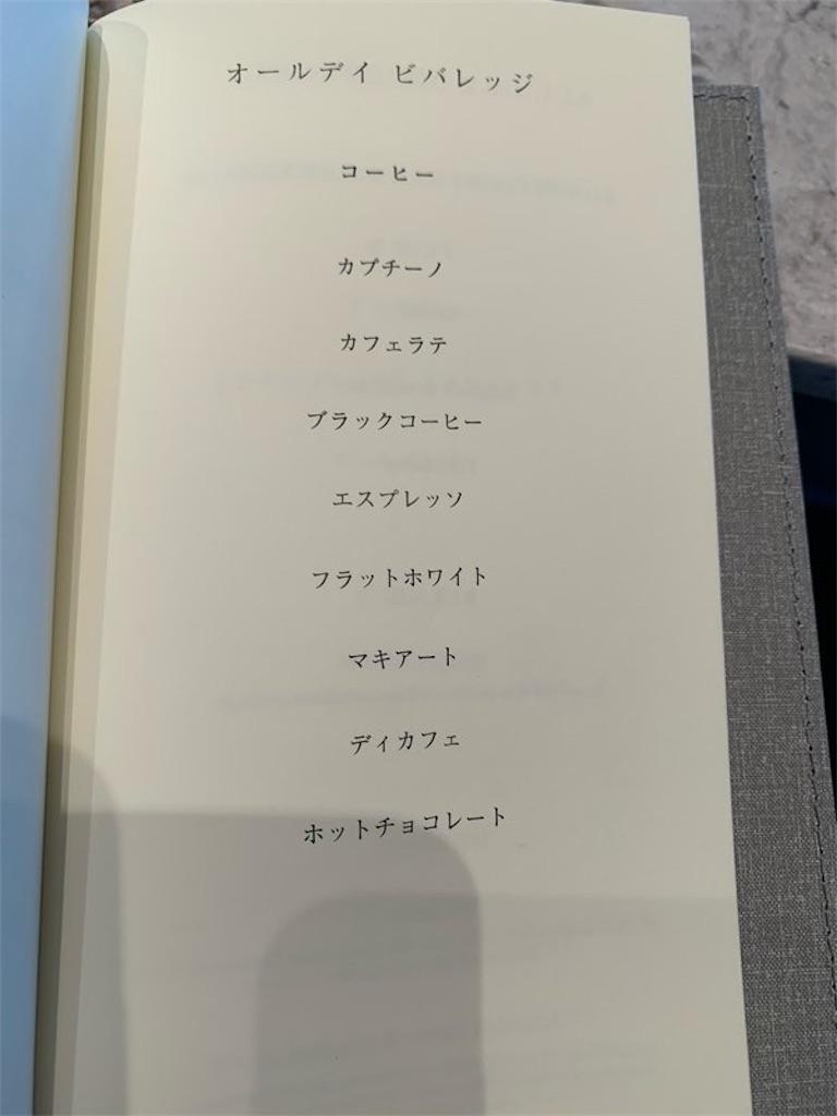 f:id:nobita_60:20201201123205j:image