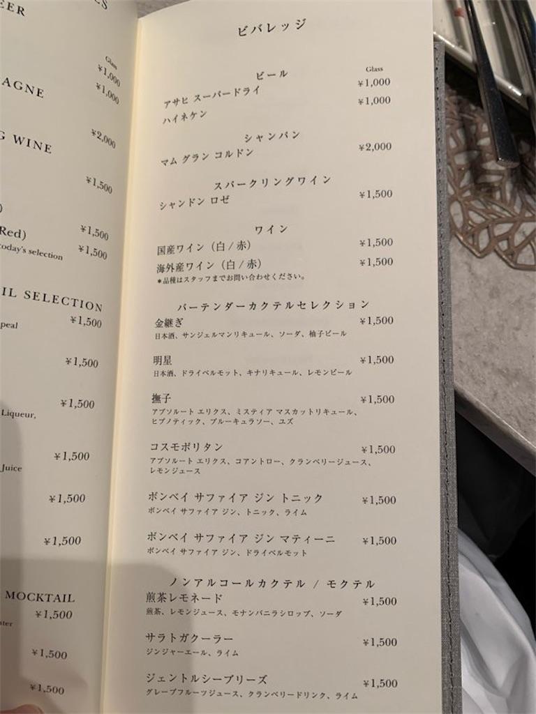 f:id:nobita_60:20201201123311j:image