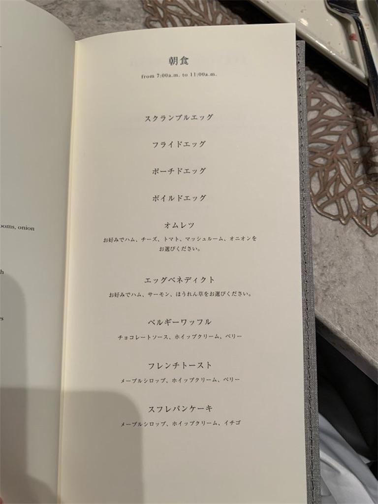 f:id:nobita_60:20201201123321j:image
