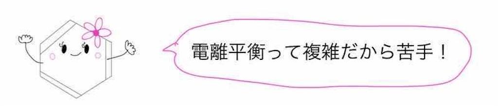 f:id:nobita_60:20201212095810j:image