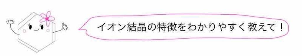 f:id:nobita_60:20210114163049j:image