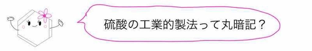 f:id:nobita_60:20210116211052j:image