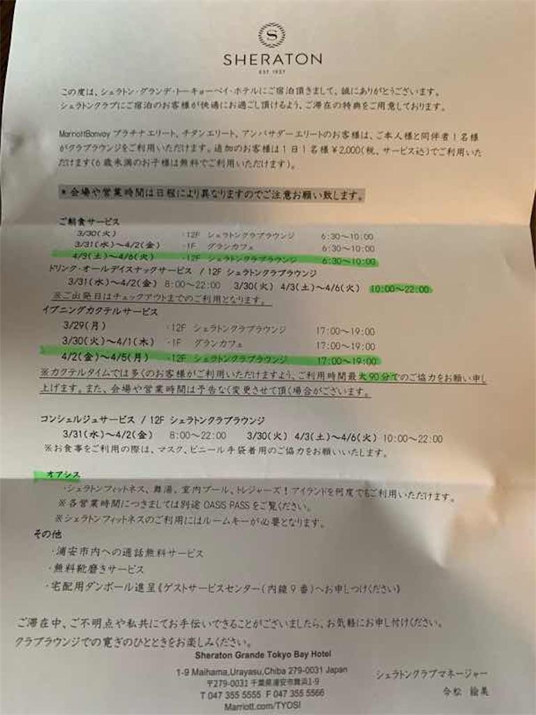 f:id:nobita_60:20210424223644j:image