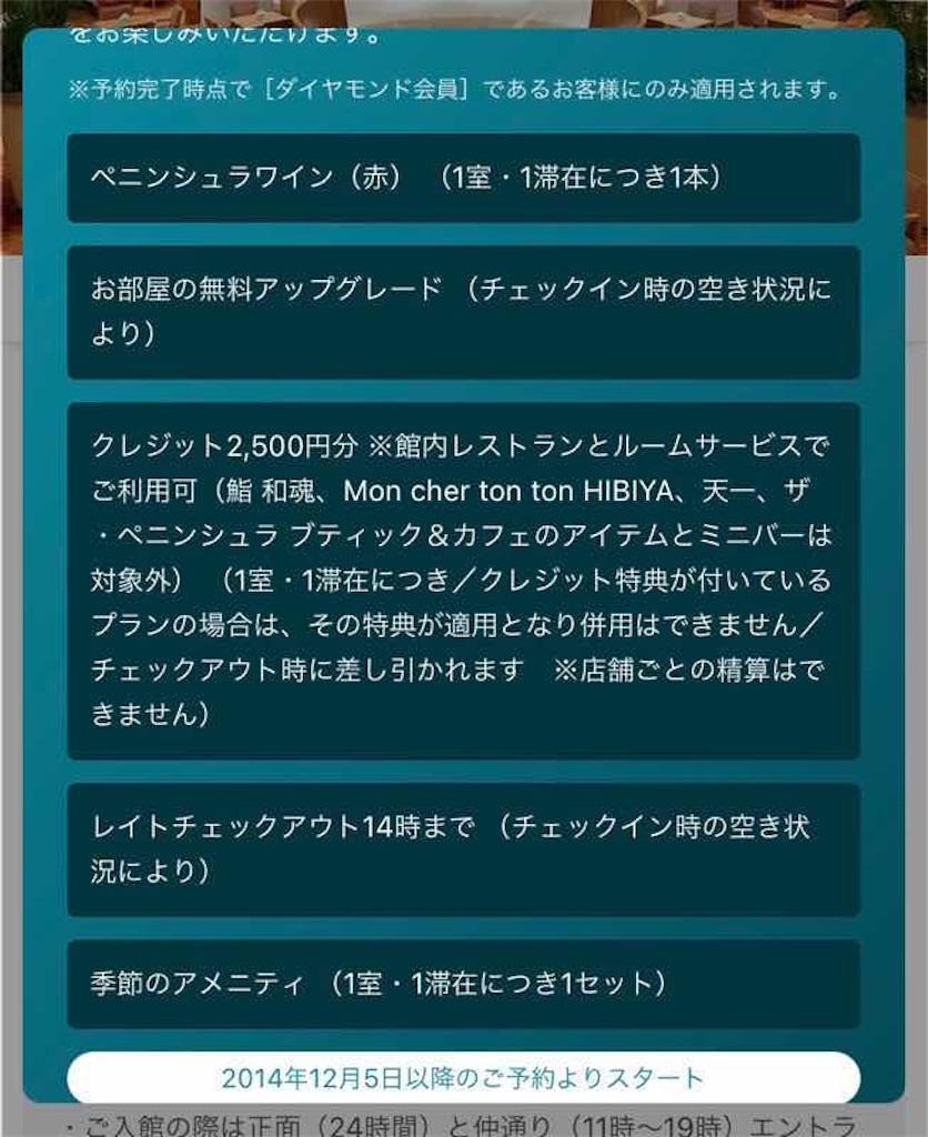 f:id:nobita_60:20210606184046j:image