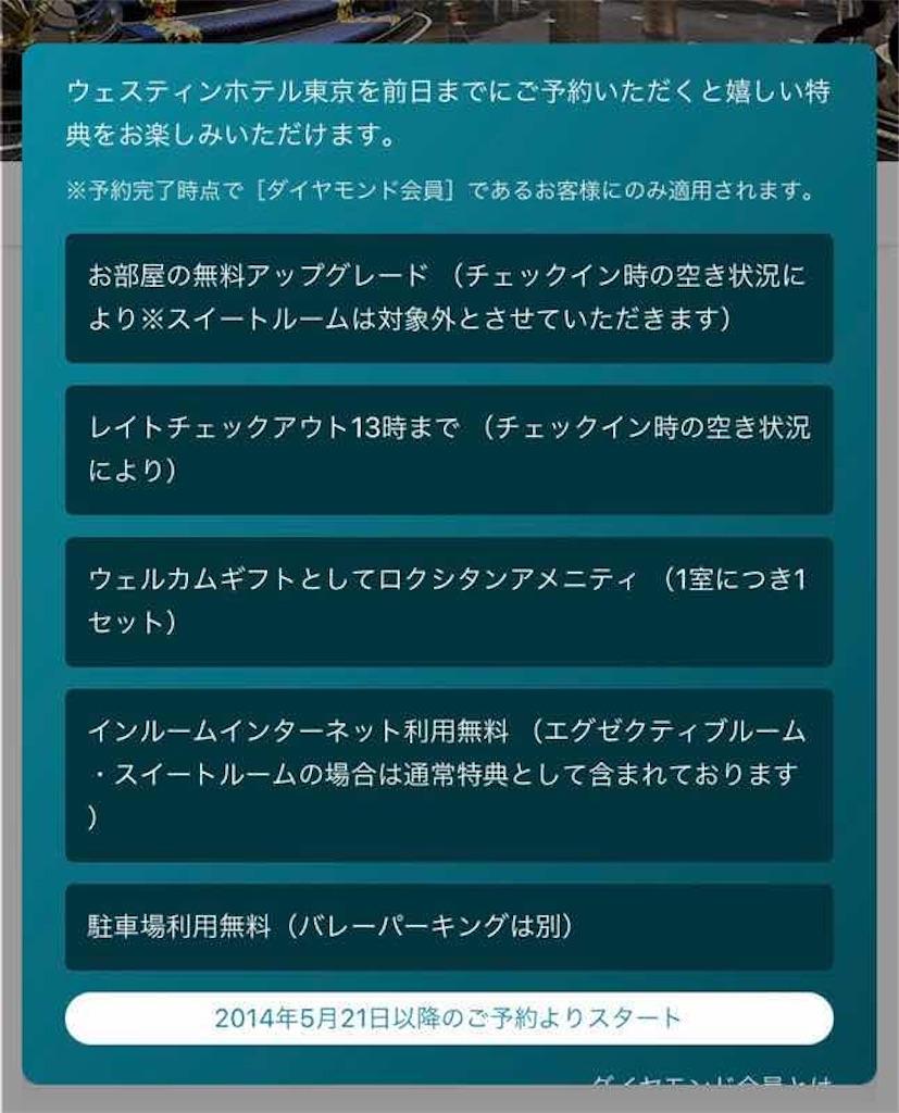 f:id:nobita_60:20210606184103j:image