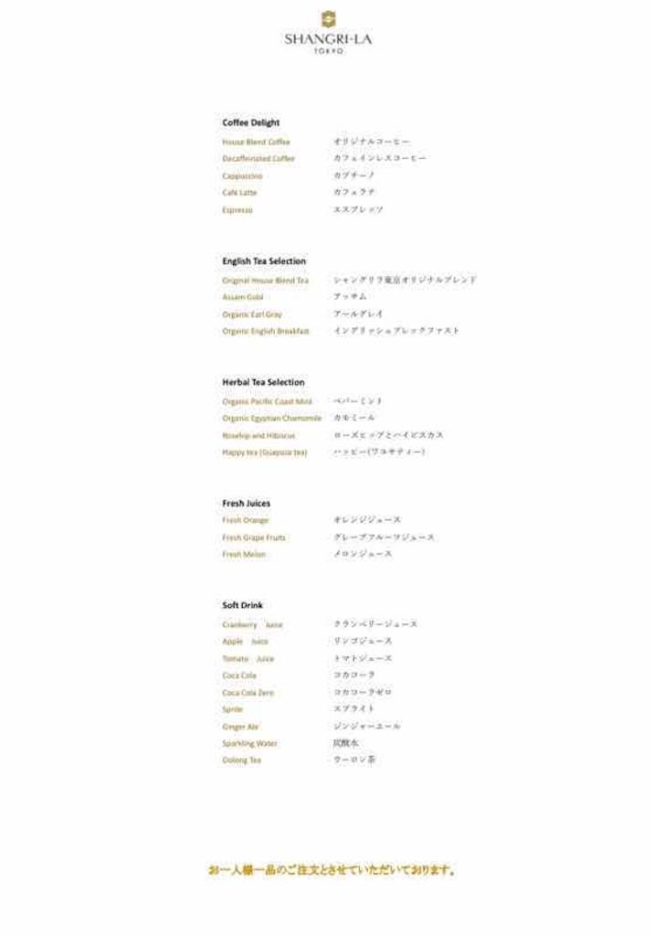 f:id:nobita_60:20210911143619j:image