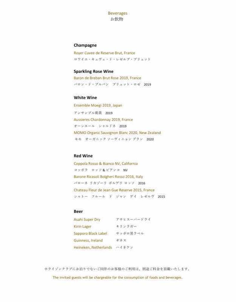 f:id:nobita_60:20210911143703j:image