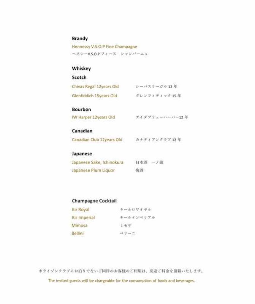 f:id:nobita_60:20210911143707j:image